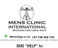 Caloocan MEN'S CLINIC +27738432716 INTERNATIONAL SOUTH AFRICA